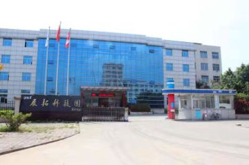 Huzhou Feihua Technology Co., Ltd.