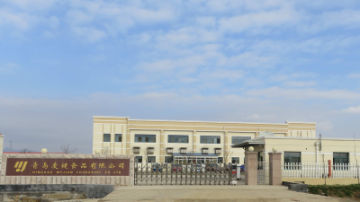 Qingdao Myjian Foodstuff Co., Ltd.