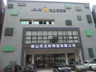 Foshan JLA Ceramics Co., Ltd.