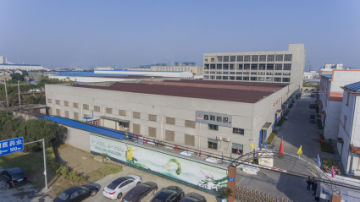 Wujiang Sarytex Co., Ltd.
