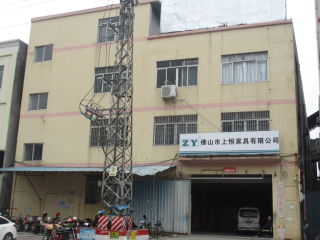 Foshan Shangheng Furniture Co., Ltd.