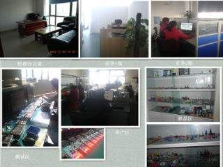 Shenzhen Madeking Technology Co., Ltd.