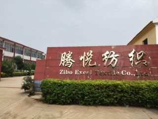 Zibo Excel Textile Co., Ltd.