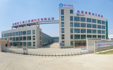 Anhui Blackma Heavy Industrial Machinery Co., Ltd.