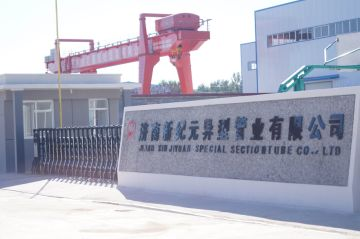Jinan Xin Jiyuan Special Section Tube Co., Ltd.