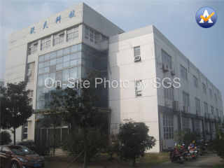 Nanjing Wotian Technology Co., Ltd.