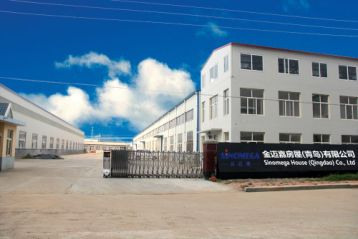 Sinomega House (Qingdao) Co., Ltd.