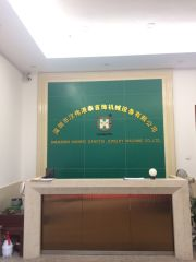 Shenzhen Hanwei Gangtai Jewelry Machine Co., Ltd.