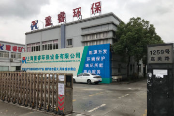 Shanghai Zhongrui Environmental Protection Equipment Co., Ltd.