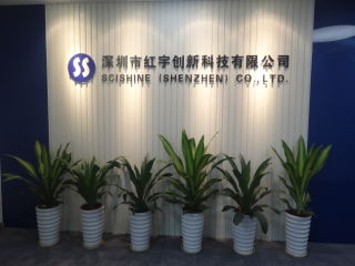 Scishine (shenzhen) Corporation Limited