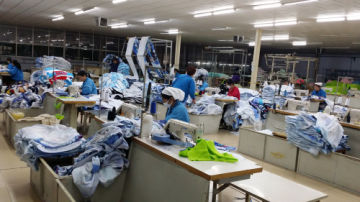 Qingdao RBS Textile Co., Ltd. SR Branch