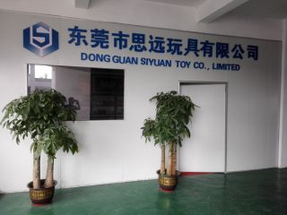 Dongguan Siyuan Toy Co., Ltd.
