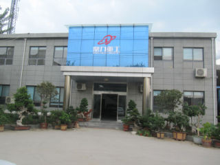 Shandong Yahe Construction Machinery Equipment Co., Ltd.