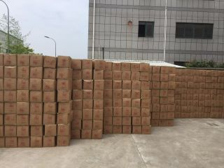 Fuzhou Jason Packing Co., Ltd.