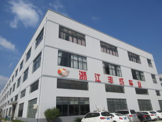 Zhejiang Fengcheng E-Bike Co., Ltd.