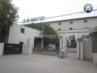 XAIMEN METO AUTO PARTS INDUSTRY CO., LTD.