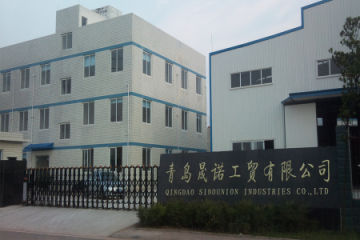 QINGDAO SINOUNION INDUSTRIES CO., LTD.
