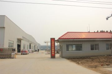 Hengshui Zhongbao Wire Mesh Co., Ltd.