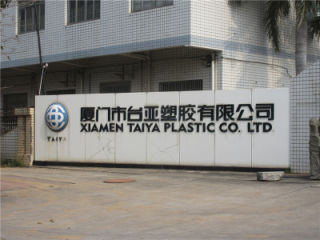 Xiamen Taiya Plastic Co., Ltd.