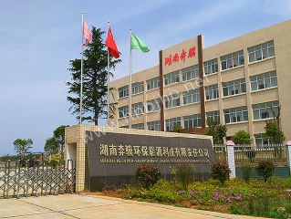 Hunan Benji Environmental Energy Technology Co., Ltd.