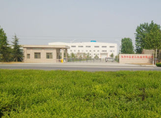 Jiaozuo Zhongxin Heavy Industrial Machinery Co., Ltd.