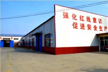 SHANDONG PUKE IMPORT & EXPORT CO., LTD.