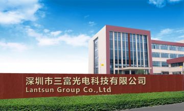 Shenzhen Lantsun Electronic Technology Co., Ltd.