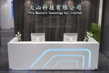Fire Mountain Technology Co., Ltd.