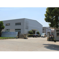 Ningbo Sibo.X Industrial Equipment Co., Ltd.