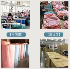 Changzhou Frater Houseware Manufacturing Co., Ltd.