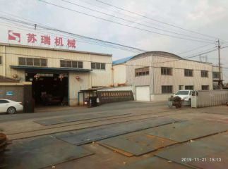Yangzhou Surui Machinery Manufacturing Co., Ltd.