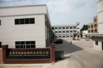 Dongguan Weizheng Electromechanical Technology Co., Ltd.