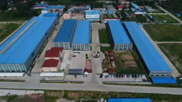 Qingzhou Reachfly Environment Technology Co., Ltd.