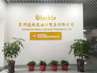 Quanzhou Simble Import and Export Trading Co., Ltd.