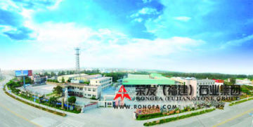 Fujian Baiteng Building Materials Co., Ltd.
