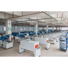 Xiamen Fushide Packing Machinery Co., Ltd.