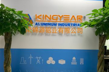 Henan Kingyear Aluminum Industrial Co., Ltd.