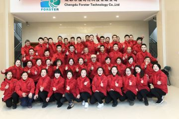 Chengdu Forster Technology Co., Ltd.