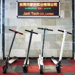 Shenzhen Jadi Tech Co., Ltd.