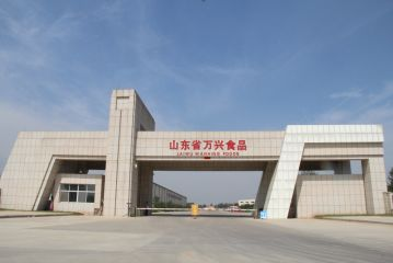 Laiwu Manhing Vegetables Fruits Corporation