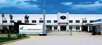 Guangxi Huihuang Langjie Environmental & Tech Co., Ltd.