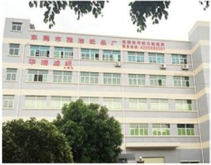 Dongguan Yajie Paper Product Co., Ltd.