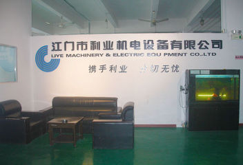 Jiangmen Liye Machinery & Electric Equipment Co., Ltd.