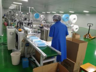Hubei Xianlu Medical & Health Products Co., Ltd.