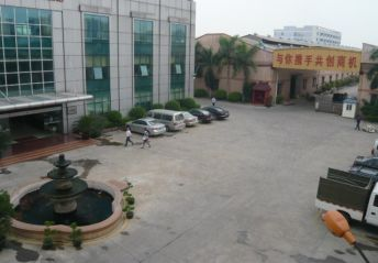 Brilliance China Ltd.