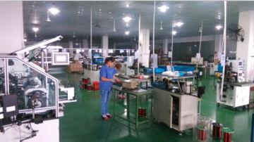Changzhou Sunrise Electric Motor Co., Ltd.
