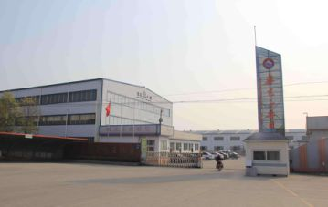 Qingdao Xinguangzheng Husbandry Co., Ltd.