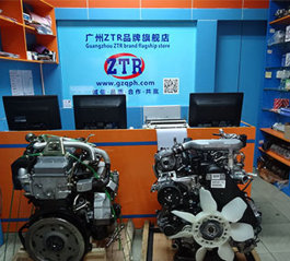 Guangzhou Tianren Import and Export Co., Ltd.