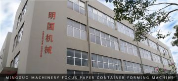 Ruian Mingguo Machinery Co., Ltd.