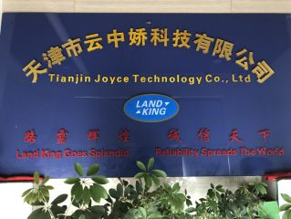 Tianjin Joyce Technology Co., Ltd.